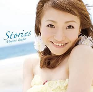 Stories(DVD付)