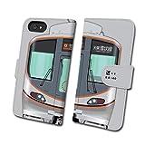 鉄道スマホケース No.62「323系 」iPhone8Plus/7Plus/6sPlus/6Plus【 手帳 タイプ 】JR西日本商品化許諾済 tc-t-062-7p