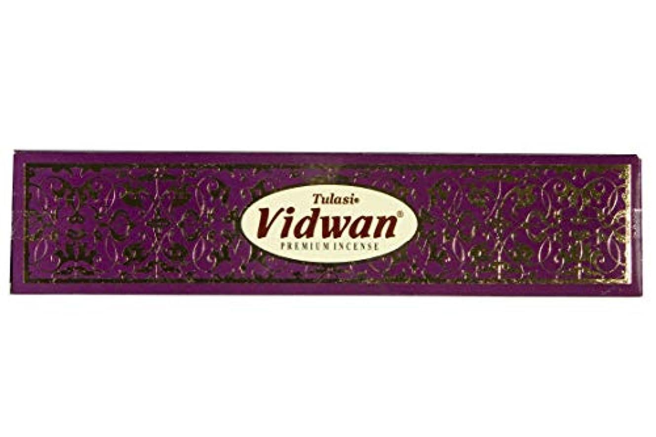 テレマコスバージン湿ったTulasi Vidwan Guru マサラ お香 - プレミアムお香 6パックセット 25グラムパック