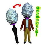 ガシャポン ウルトラマンギンガS ビックサイズなりきりウエポン HGチブル星人 単体