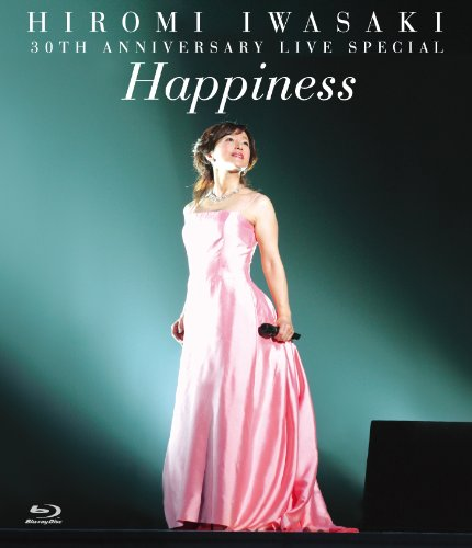 30TH ANNIVERSARY LIVE SPECIAL ...