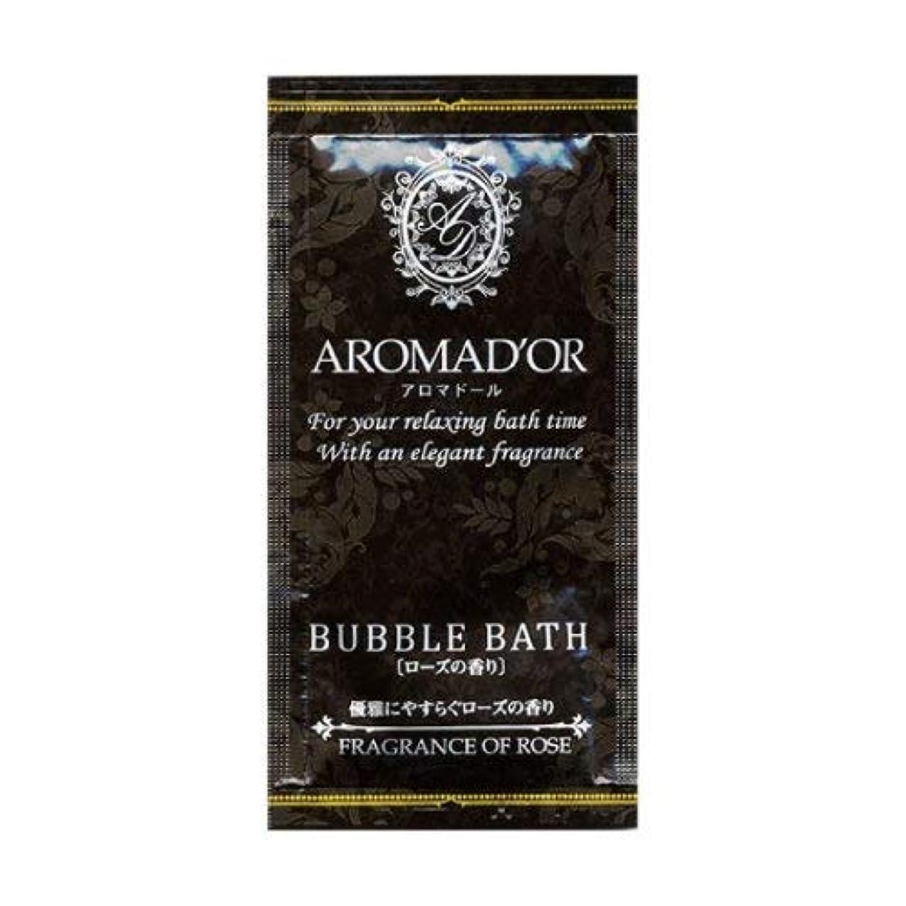 インタネットを見るテメリティ望まないアロマドール バブルバス ローズの香り×6個セット