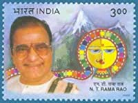 NT Ramarao Personality Politician Rs.3 Indian Stamp
