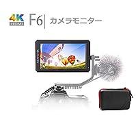 """Feelworld F6 +収納ケース 5.7""""IPS 4K 1920 x 1080フルHD HDMIカメラビデオモニターキット対応DSLR/ミラーレスカメラZhiyun Crane Feiyu Moza DJI Ronin Gimbal"""