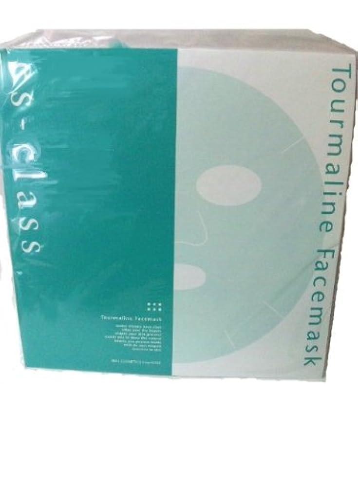 謎再開芸術的リアル es-class(エスクラス) トルマリンフェイスマスク 20枚