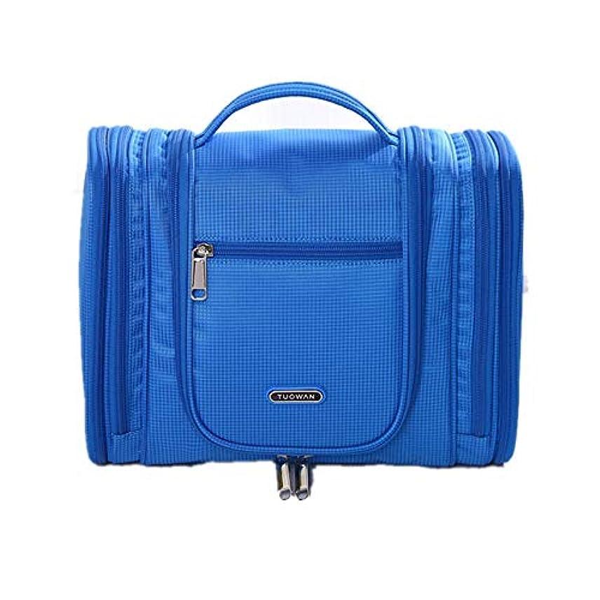 化粧オーガナイザーバッグ 旅行アクセサリーのためのブルーカジュアルポータ??ブル化粧バッグシャンプーボディウォッシュ吊り下げフックとジッパー付きのパーソナルアイテムの収納 化粧品ケース