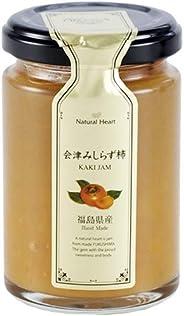 東栄産業 会津みしらず柿のジャム 138g