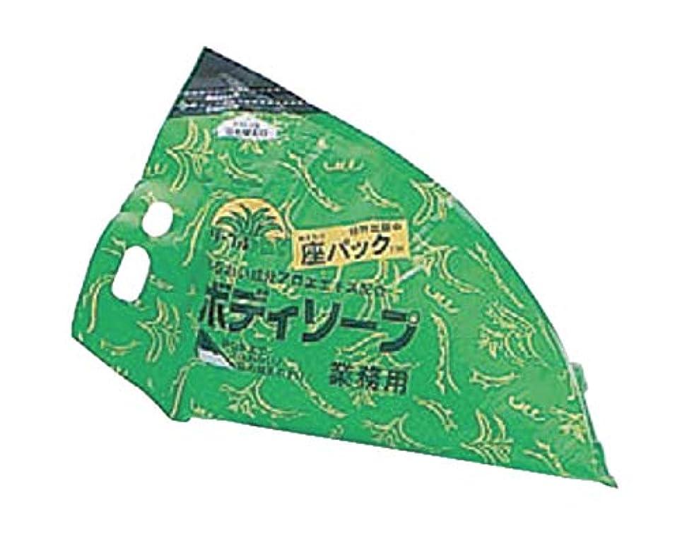 四回川狂人リーブル ボディーソープ2L(詰替用)/62-6298-77