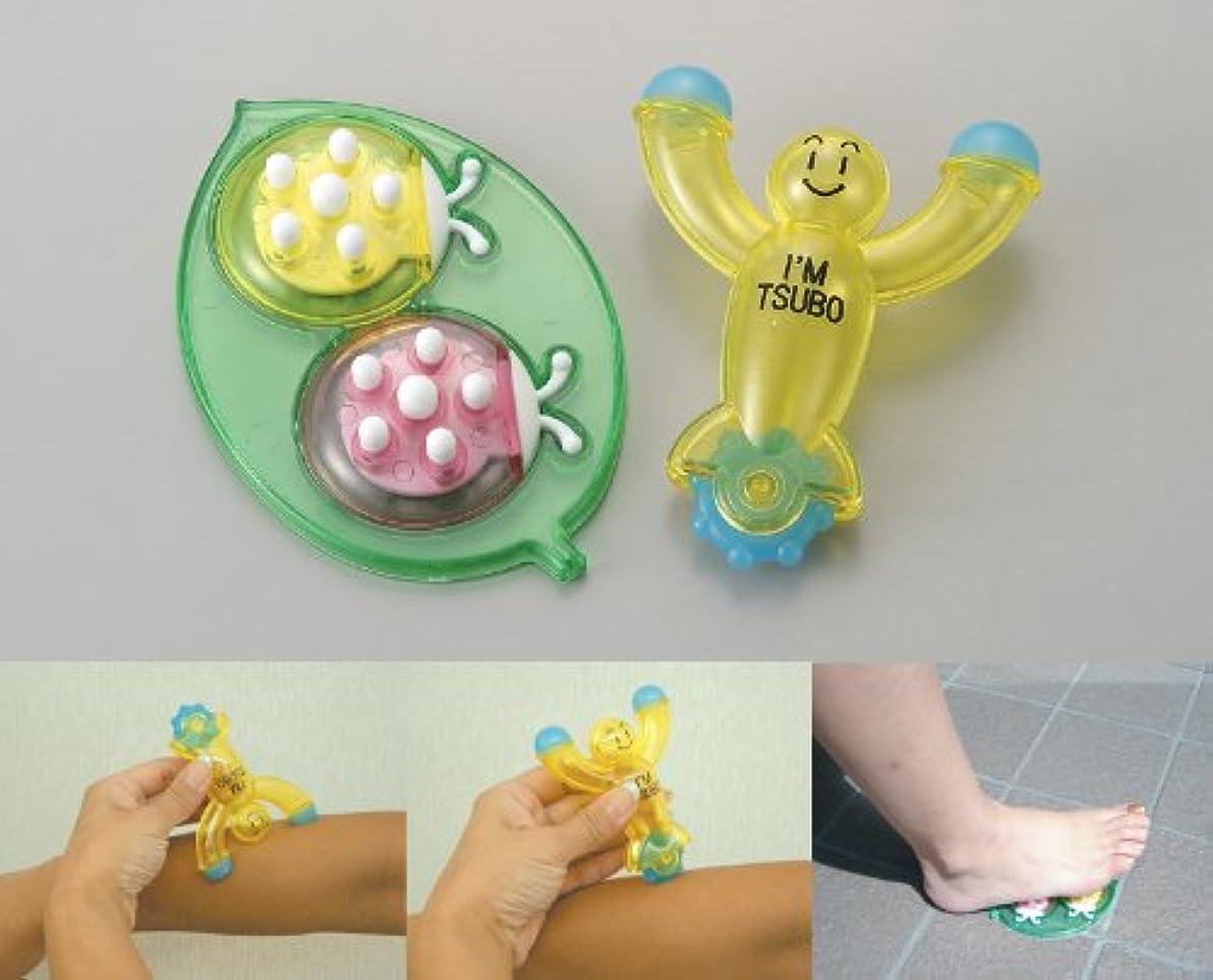 成分ヶ月目敬の念ツボ押しツボローラー、足裏健康具 ■ゆったり健康セット1