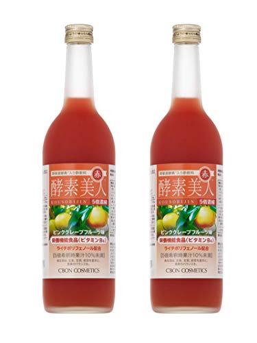シーボン酵素美人 赤(ピンクグレープフルーツ味)2本セット5倍濃縮720ml【送料無料】
