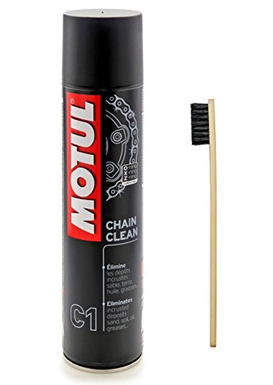 操縦する後世性格MOTUL(モチュール)CHAIN CLEAN(チェーンクリーン)400ml正規輸入品 ブラシ1本付