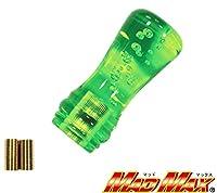 MT車用 ルークシフトノブ 泡 グリーン MM75-0005-GR