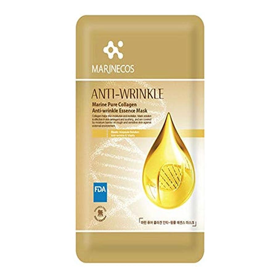 検出器霊浴Korea, MARINECOS Marine Pure Collagen Anti-wrinkle Essence Mask ,10 Sheets 1 Cas 韓国ネーチャー コスメ ビューティー 韓国マスクシート