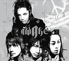 L'Arc〜en〜Ciel「AS ONE」のCDジャケット