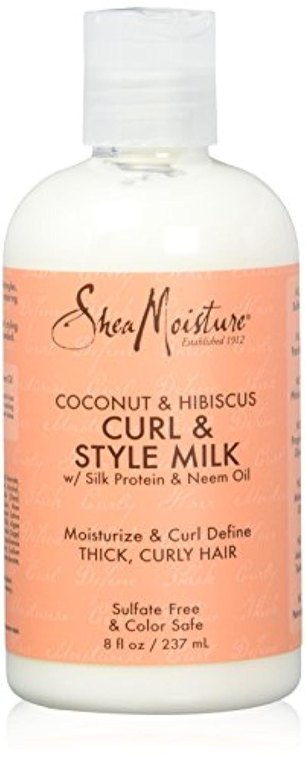 ハント他のバンドで幽霊Shea Moisture Coconut & Hibiscus Curl & Style Milk 8oz