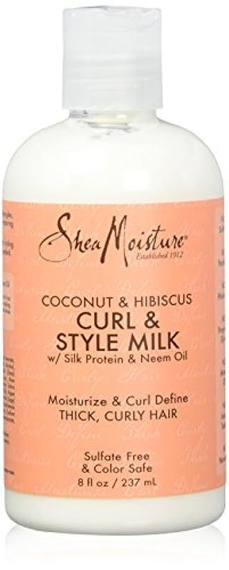 収益競争力のある根絶するShea Moisture Coconut & Hibiscus Curl & Style Milk 8oz