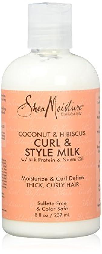 子犬以前は王位Shea Moisture Coconut & Hibiscus Curl & Style Milk 8oz