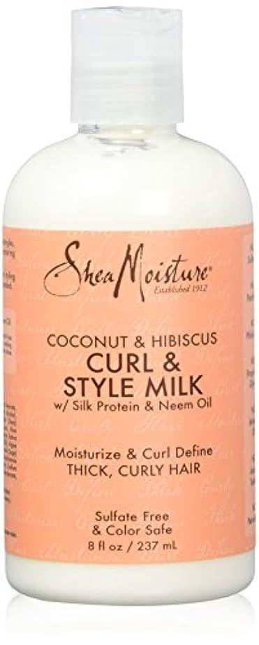 シャークヒューズ運搬Shea Moisture Coconut & Hibiscus Curl & Style Milk 8oz