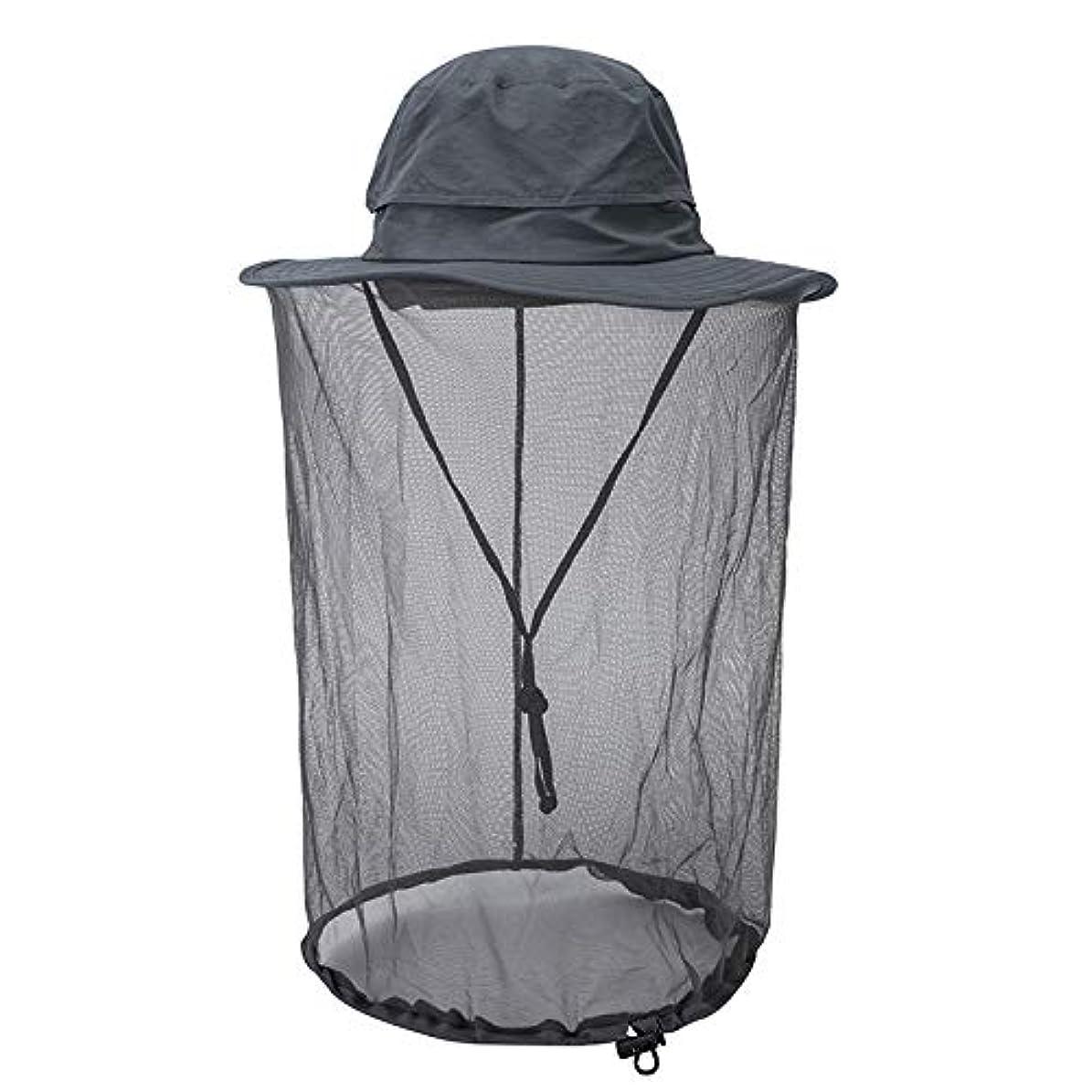 レーザファイバ受け入れるFaletony(JP) 360度 虫除け 日よけ ネット付き帽子 ガーデニングハット 紫外線対策 園芸 農作業 登山 釣り ハイキング アウトドア 防虫帽子 虫除けネット付き帽子 蚊よけ ハット 通気