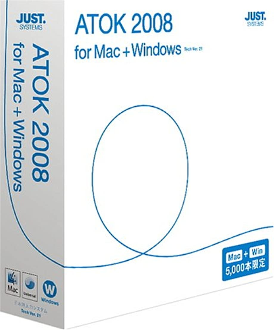 本物バー会社ATOK 2008 for Mac + Windows 通常版