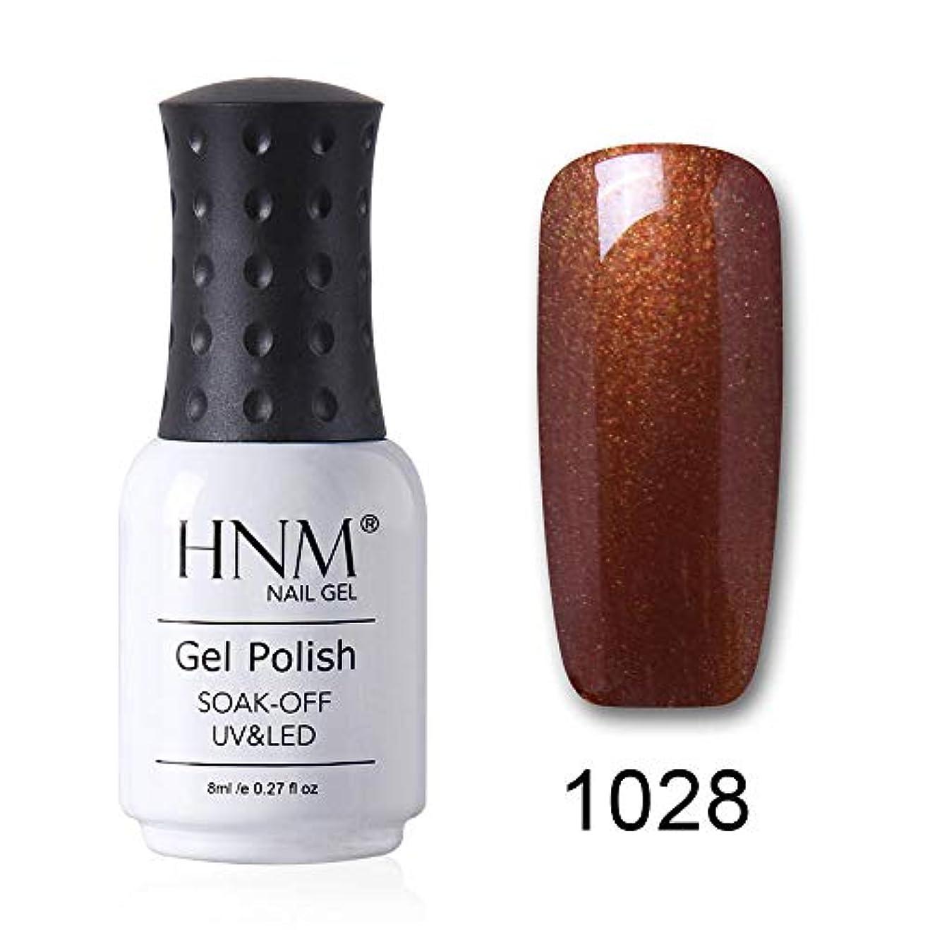 が欲しいハッチ意見HNM ジェルネイル カラージェル 1色入り 8ml【全76色選択可】
