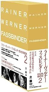 ライナー・ヴェルナー・ファスビンダーDVD-BOX 2 (ケレル/13回の新月のある年に/ベロニカ・フォスのあこがれ)