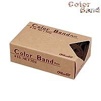 共和 オーバンド カラーバンド プチ 30g チョコレート GGC-030-CH ゴムバンド