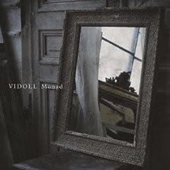 ヴィドール「Dear close friend」のジャケット画像