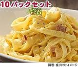 ヤヨイ Oliveto 業務用 生パスタ・カルボナーラ 10パックセットの商品画像
