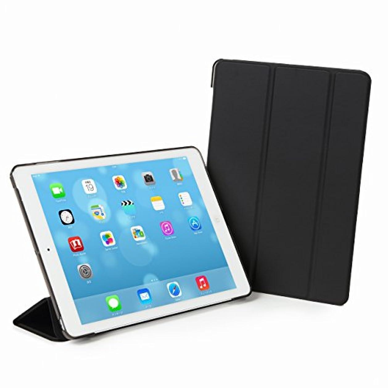 時間とともに今後独裁者iPadケース (iPad mini 4, ブラック)