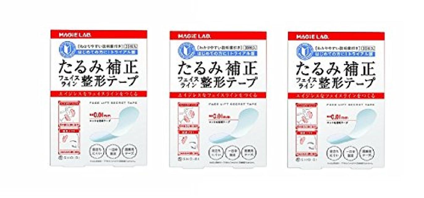 豆腐現代落胆させるマジラボ MAGiE LAB. MG22106 フェイスライン 整形テープ トライアル版 30枚入×3個セット