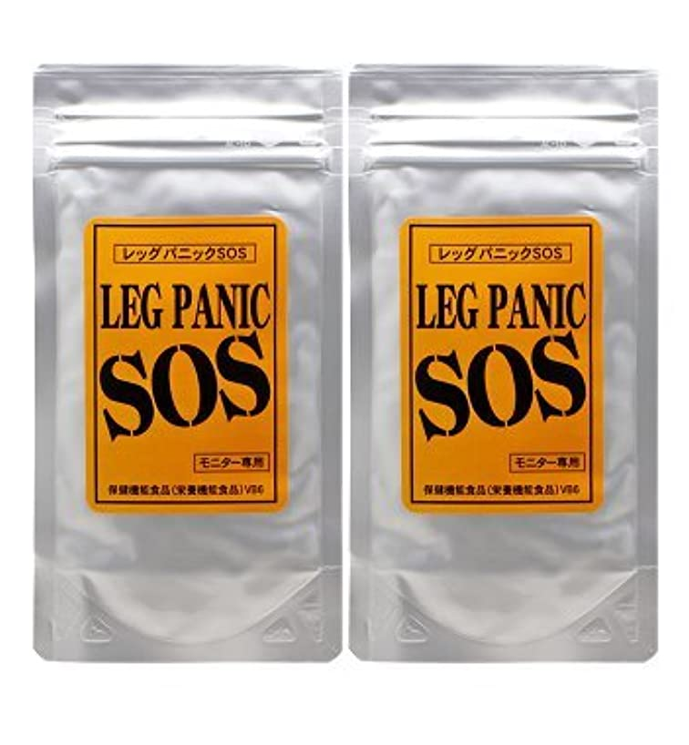 パラダイス面白い冷淡な【2個セット】レッグパニックSOS 株式会社グリーンメディカルGW