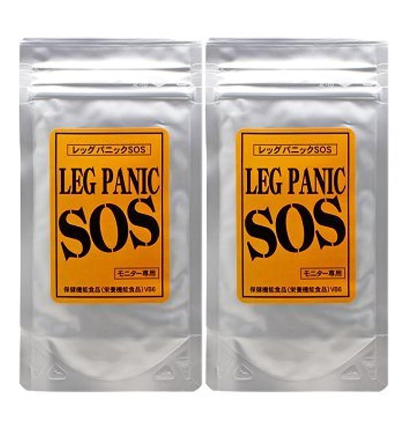 味わう時間とともに見て【2個セット】レッグパニックSOS 株式会社グリーンメディカルGW