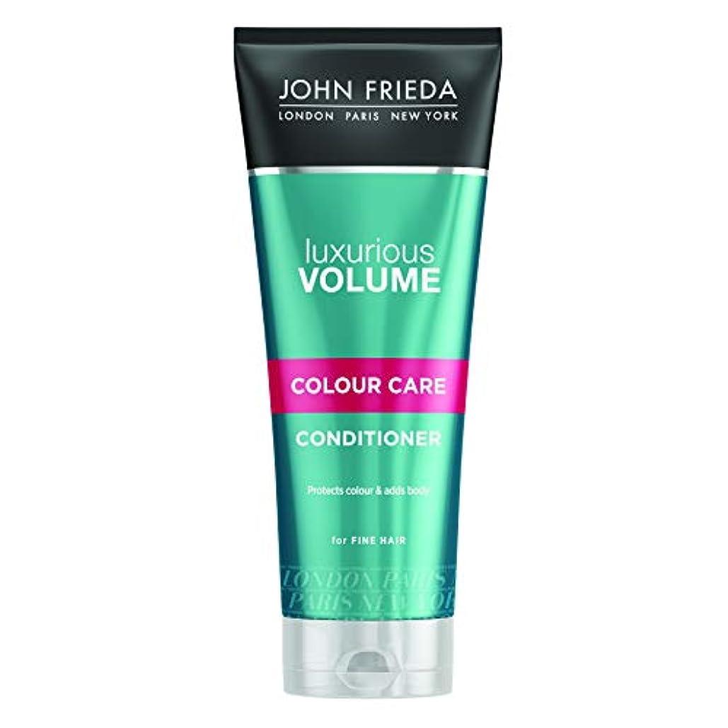 あいまいさアカデミック特殊John Frieda Luxurious Volume Touchably Full Conditioner For Colour Treated Hair 250ml