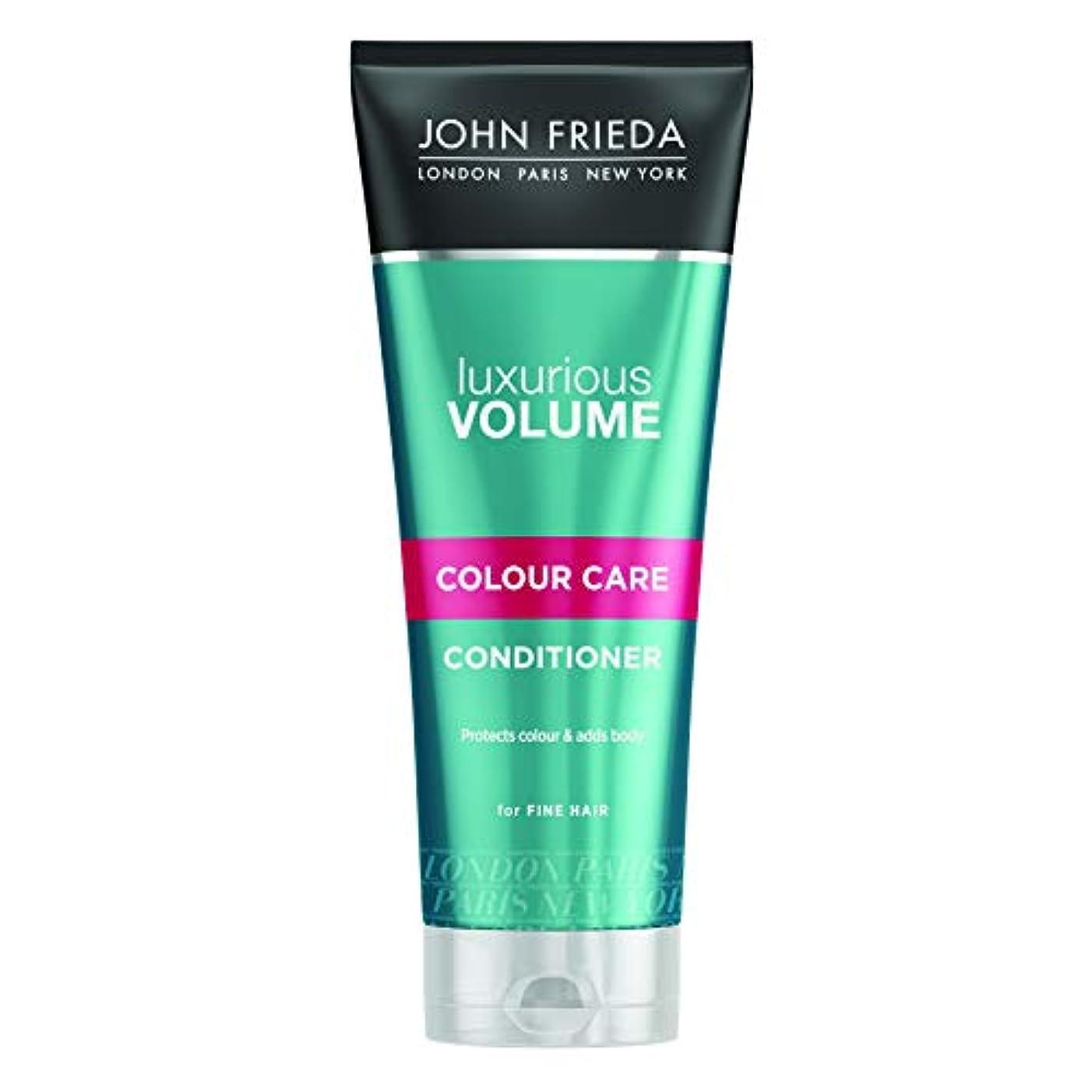 利得認知シュートJohn Frieda Luxurious Volume Touchably Full Conditioner For Colour Treated Hair 250ml