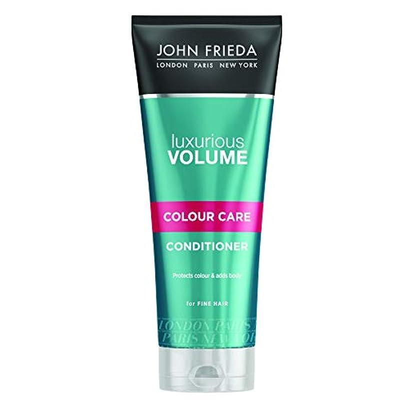 リング読書してはいけませんJohn Frieda Luxurious Volume Touchably Full Conditioner For Colour Treated Hair 250ml