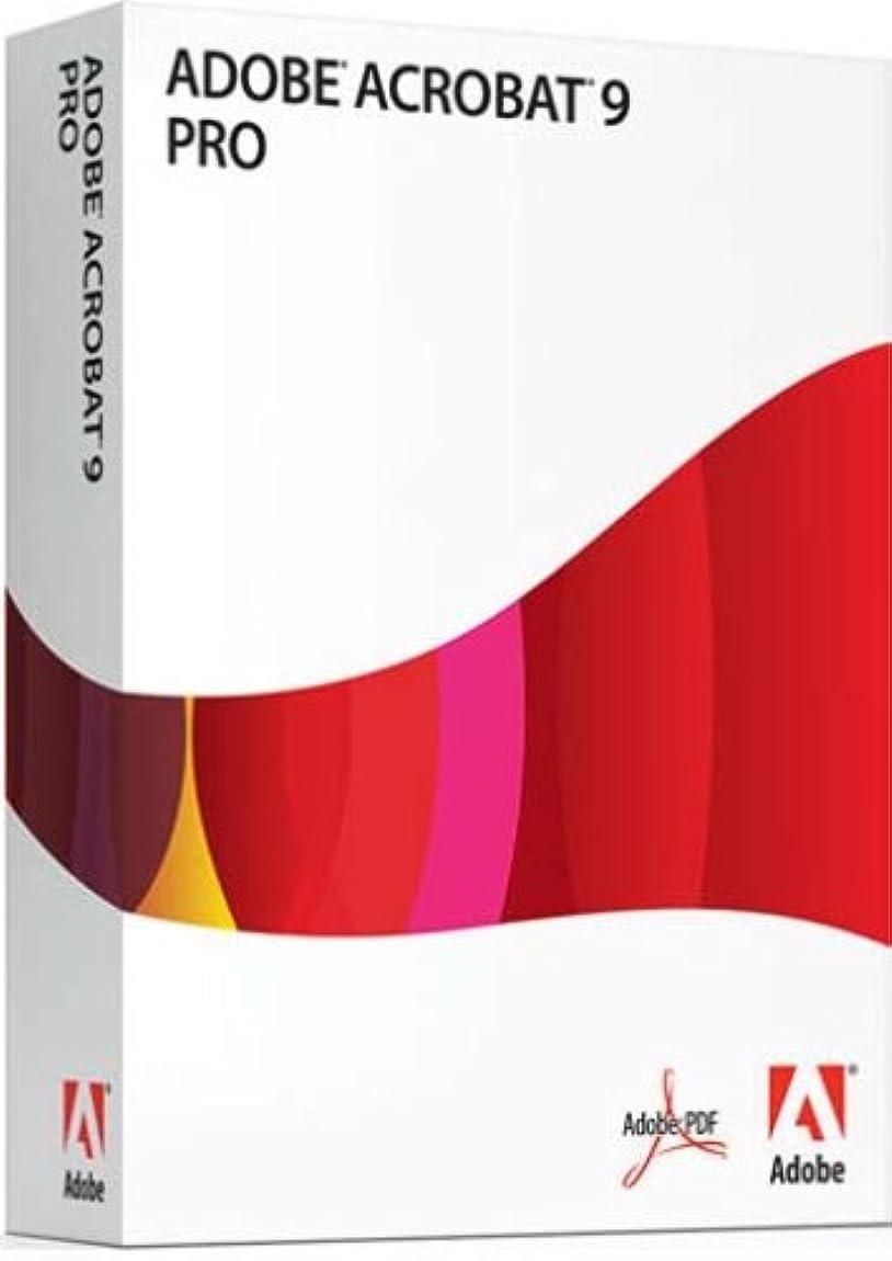言及する妥協確かにAcrobat Professional 9 英語版 WIN アップグレード版 アドビ(パッケージ) 5051254236603 22020762