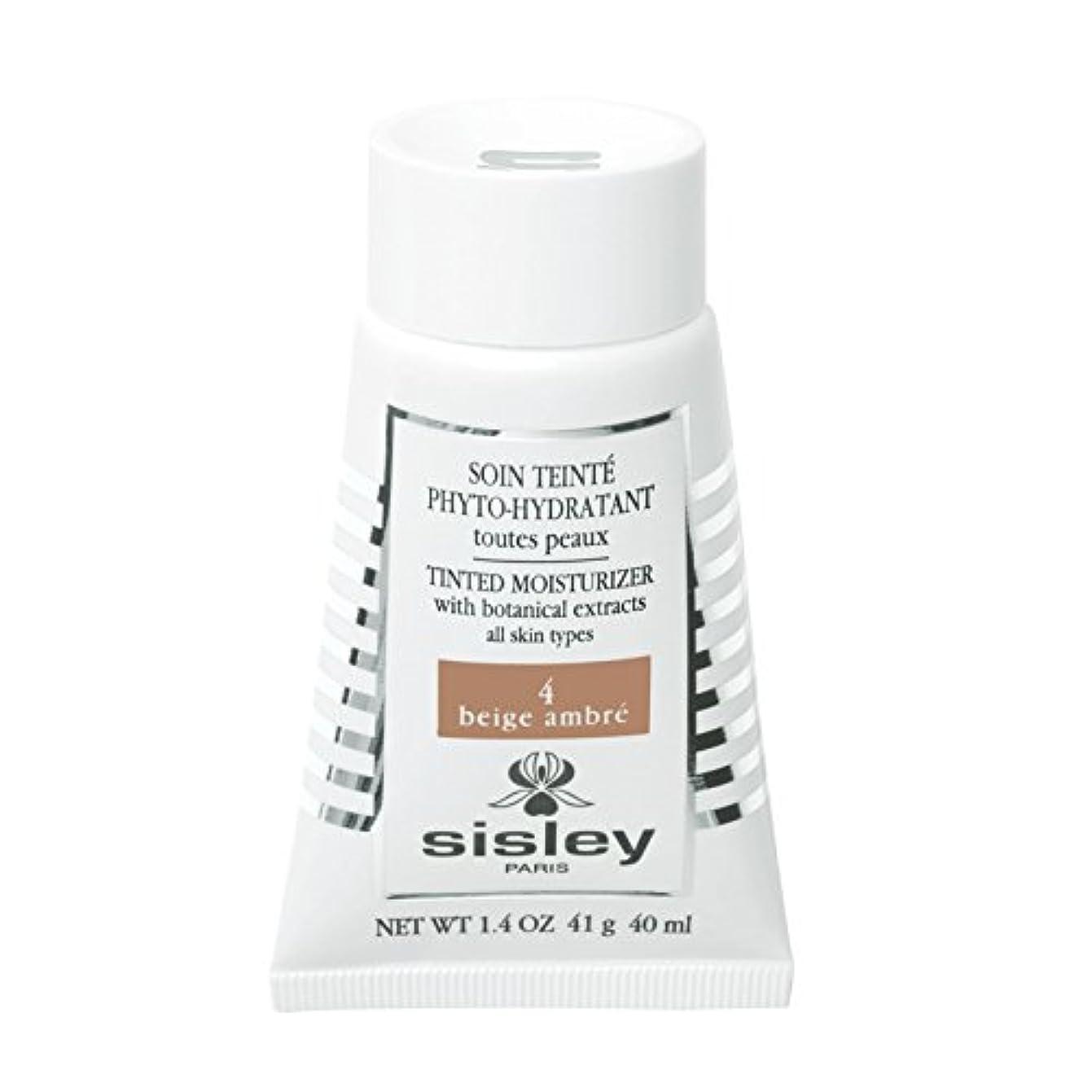 争うエントリ首謀者[Sisley] シスレー着色保湿ベージュ - Sisley Tinted Moisturiser Beige [並行輸入品]