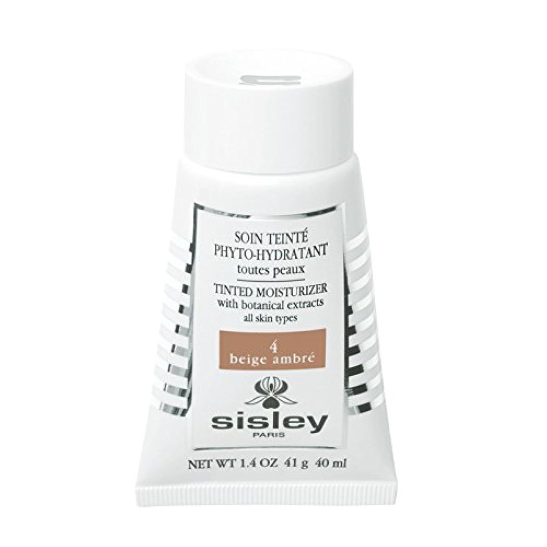 きゅうりシットコム契約する[Sisley] シスレー着色保湿ベージュ - Sisley Tinted Moisturiser Beige [並行輸入品]