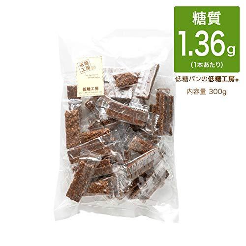 バレンタイン ギフト プレゼント 糖質オフ大豆クランチチョコ 300g(低糖工房)糖質制限やダイエットにおす...