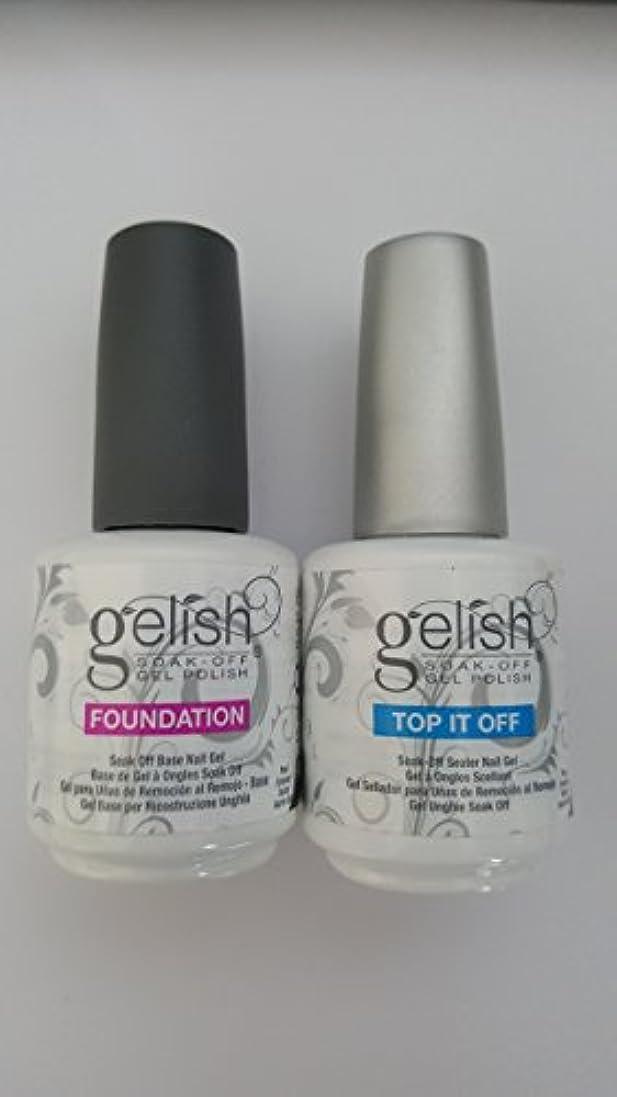 自発内なる味わうHARMONY gelish Top it Off/Foundation( ハーモニー ジェリッシュ ファンデーション ベースジェル &シーラージェル) (15ml)2点セット