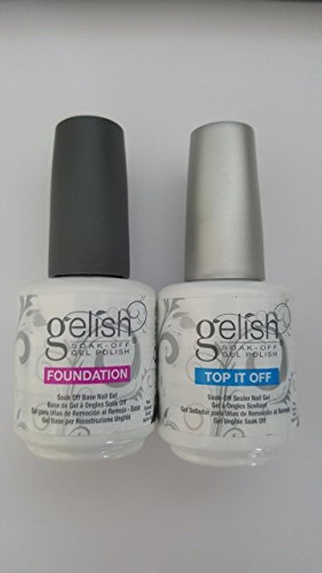 団結する技術的な傾向HARMONY gelish Top it Off/Foundation( ハーモニー ジェリッシュ ファンデーション ベースジェル &シーラージェル) (15ml)2点セット