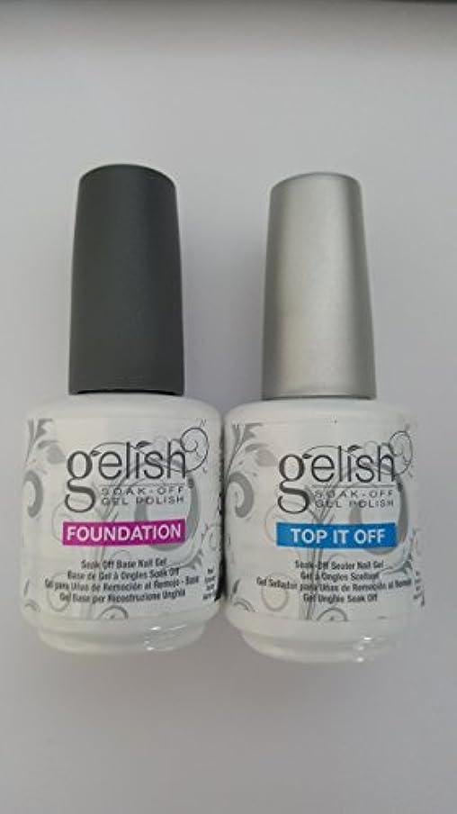 HARMONY gelish Top it Off/Foundation( ハーモニー ジェリッシュ ファンデーション ベースジェル &シーラージェル) (15ml)2点セット