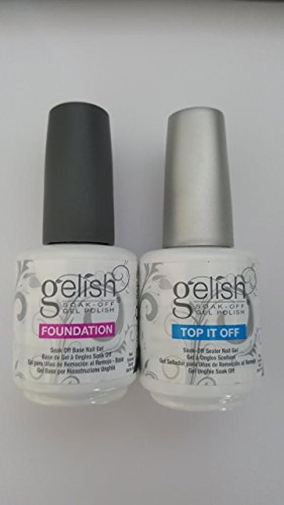 生き物中計算HARMONY gelish Top it Off/Foundation( ハーモニー ジェリッシュ ファンデーション ベースジェル &シーラージェル) (15ml)2点セット