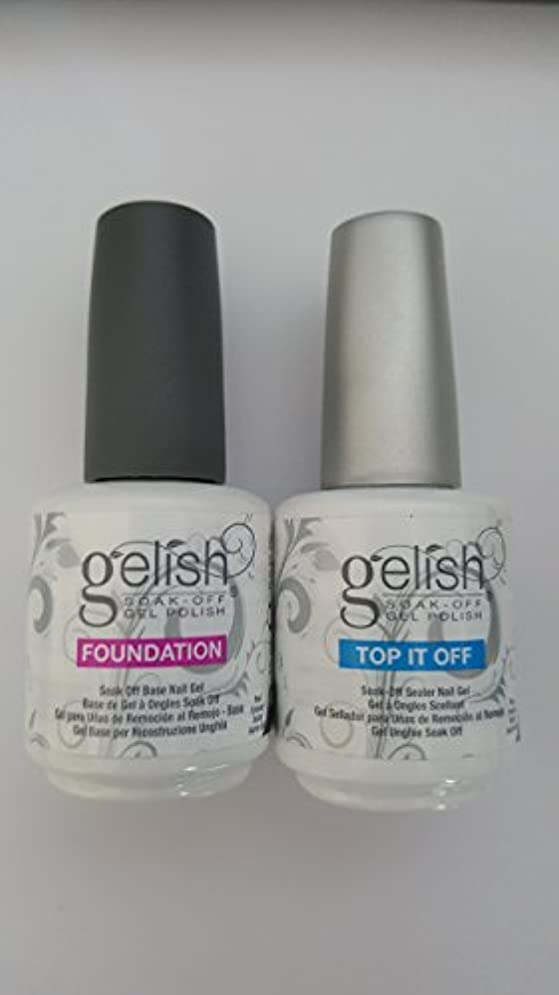 スロープオンス大事にするHARMONY gelish Top it Off/Foundation( ハーモニー ジェリッシュ ファンデーション ベースジェル &シーラージェル) (15ml)2点セット