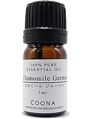 カモミール ジャーマン 3 ml (COONA エッセンシャルオイル アロマオイル 100% 天然植物精油)