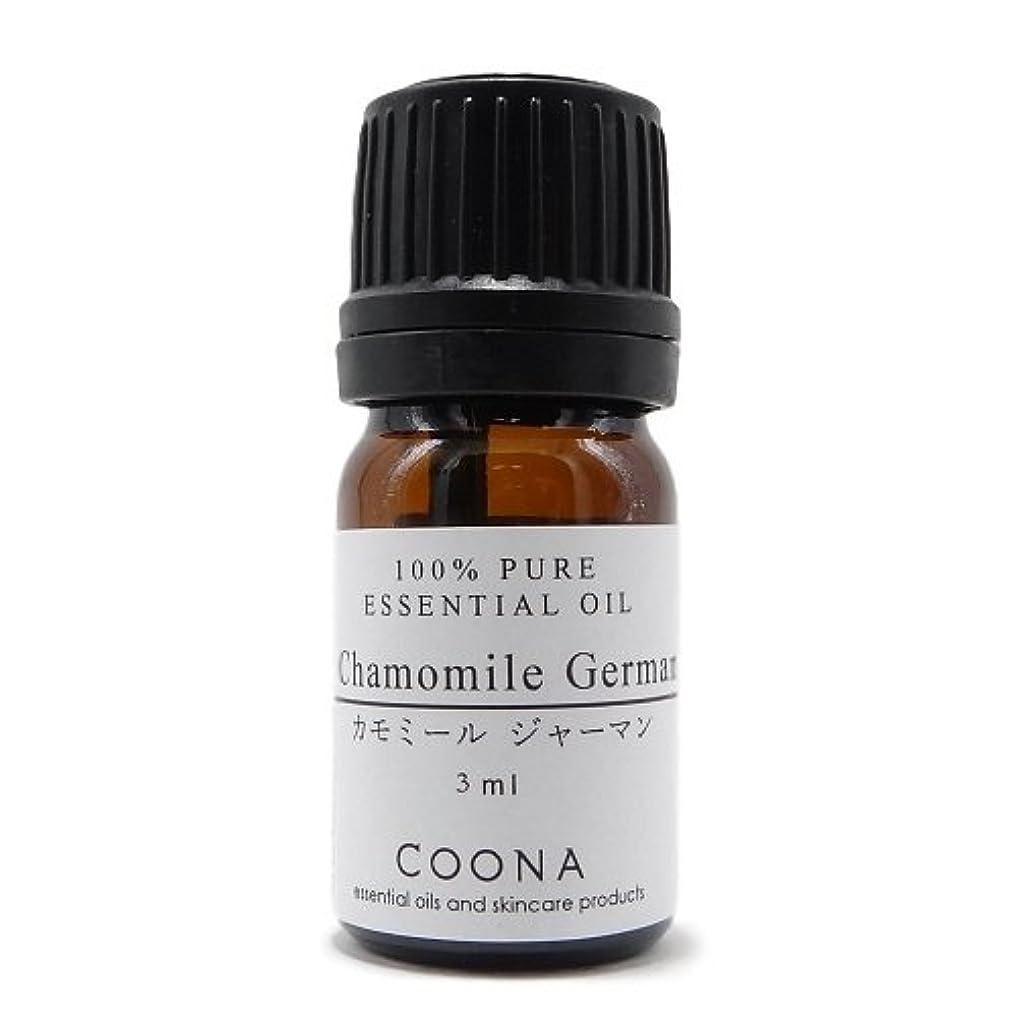 まとめる飲料ファセットカモミール ジャーマン 3 ml (COONA エッセンシャルオイル アロマオイル 100% 天然植物精油)