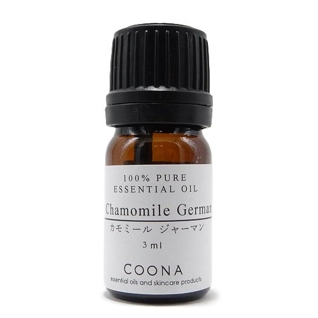 こどもの宮殿しおれた締めるカモミール ジャーマン 3 ml (COONA エッセンシャルオイル アロマオイル 100% 天然植物精油)