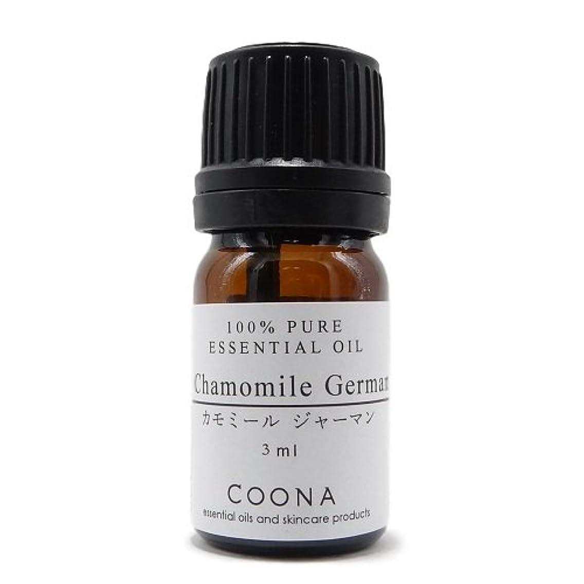 退却申し込む調整カモミール ジャーマン 3 ml (COONA エッセンシャルオイル アロマオイル 100% 天然植物精油)
