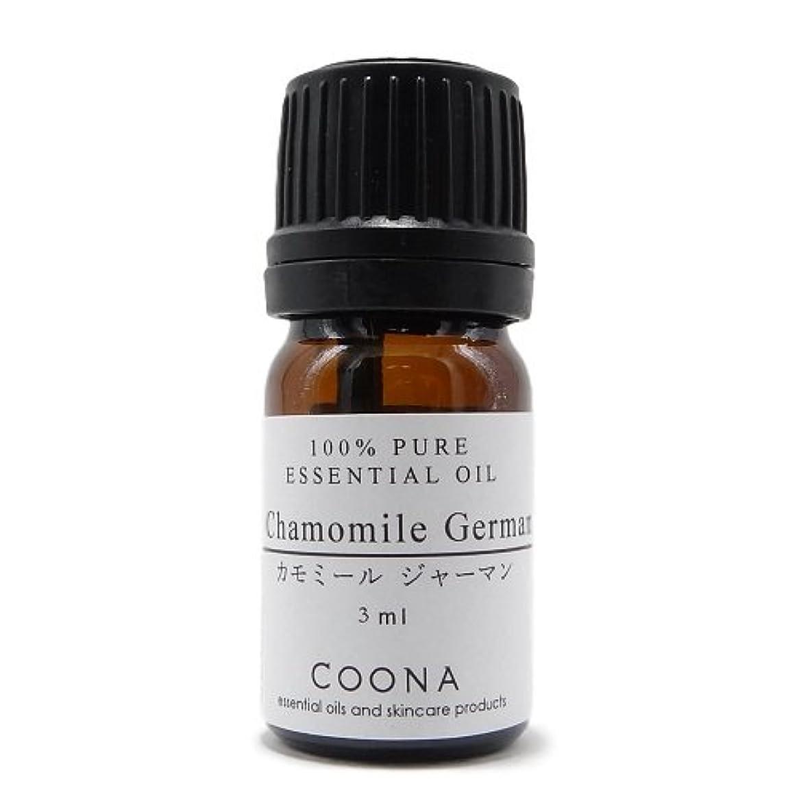 密接にきちんとした専門知識カモミール ジャーマン 3 ml (COONA エッセンシャルオイル アロマオイル 100% 天然植物精油)